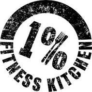 1% FITNESS KITCHEN