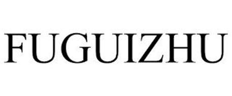 FUGUIZHU
