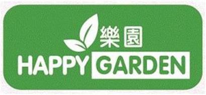 HAPPY GARDEN YUEN LOC