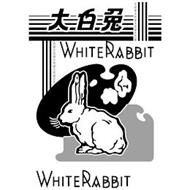 WHITE RABBIT WHITE RABBIT