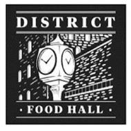 DISTRICT FOOD HALL