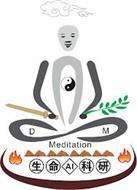 AI LIFE SCIENCE RESEARCH DM MEDITATION