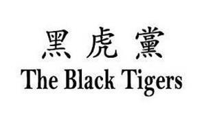 THE BLACK TIGERS