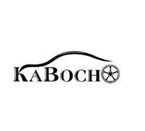 KABOCHO