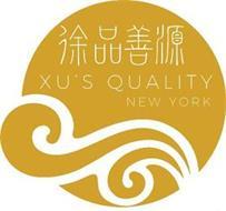 XU'S QUALITY. NEW YORK