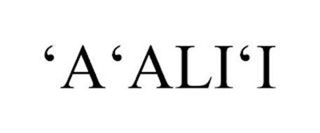 'A'ALI'I