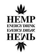 HEMP ENERGY DRINK