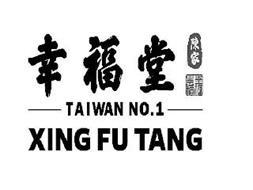 XING FU TANG TAIWAN NO.1
