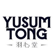 YUSUM TONG