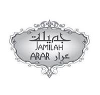 JAMILAH ARAR