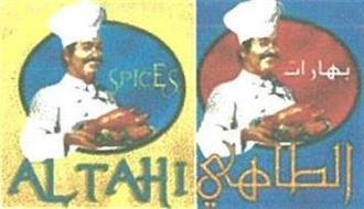 SPICES AL TAHI