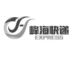 F EXPRESS