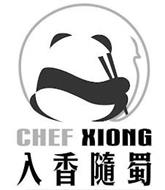 CHEF XIONG