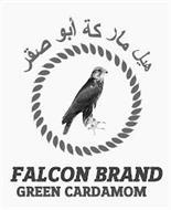 FALCON BRAND GREEN CARDAMOM