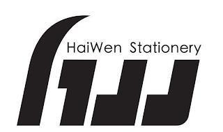 HAIWEN STATIONERY HJJ