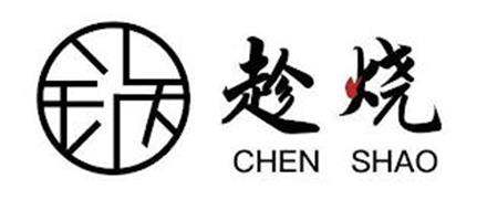 CHEN SHAO