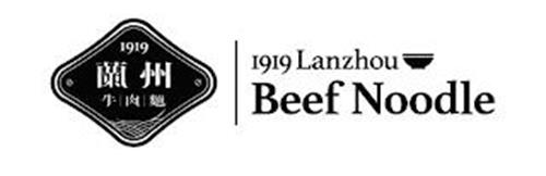 1919 1919 LANZHOU BEEF NOODLE