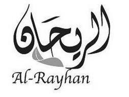 AL-RAYHAN
