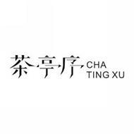 CHA TING XU
