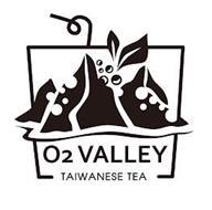 O2 VALLEY TAIWANESE TEA