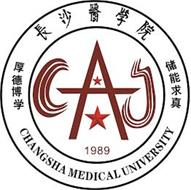 CYA 1989 CHANGSHA MEDICAL UNIVERSITY