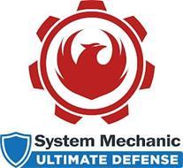 SYSTEM MECHANIC ULTIMATE DEFENSE
