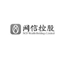 NCF WEALTH HOLDINGS LIMITED