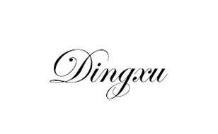 DINGXU