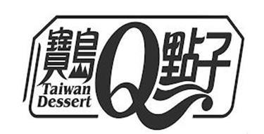 Q TAIWAN DESSERT