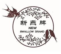 NEW SWALLOW BRAND