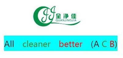 QJJ QUANJINGJIA ALL CLEANER BETTER (A C B)