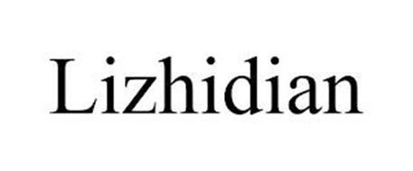 LIZHIDIAN