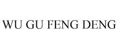 WU GU FENG DENG