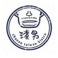 ZHANAN TAIWAN BISTRO