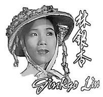 GINKGO LIN