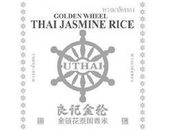 GOLDEN WHEEL THAI JASMINE RICE UTHAI