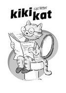 KIKIKAT CAT LITTER