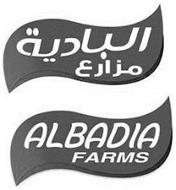 ALBADIA FARMS