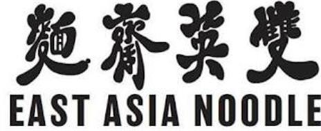 EAST ASIA NOODLE