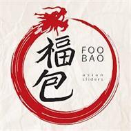 FOO BAO ASIAN SLIDERS