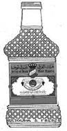 TOUKING OF ARAK ARAK TOUMA R.T. MA & FRERES