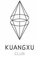 KUANGXU CLUB