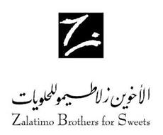 Z ZALATIMO BROTHERS FOR SWEETS