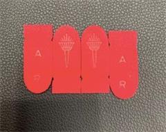 A, R,