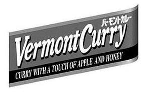 VERMONTCURRY CURRY WITH A TOUCH OF APPLE AND HONEY