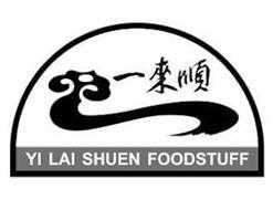 YI LAI SHUEN FOODSTUFF