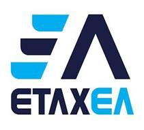 ETAXEA