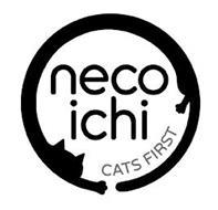 NECO ICHI CATS FIRST