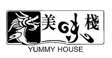 YUMMY HOUSE