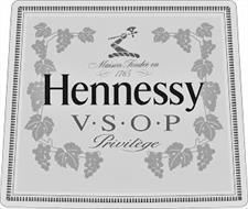 MAISON FONDEE EN 1765 HENNESSY V·S·O·P PRIVILEGE